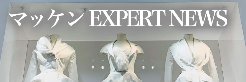 ファッション転職
